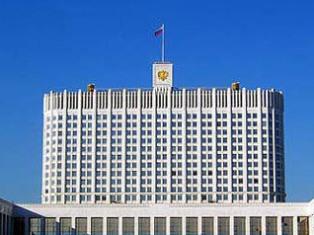 Женщина устроила акт самосожжения у Белого дома в Москве