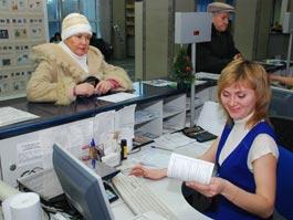 Изменился график работы почты в Ижевске