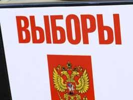 В Ижевске начали выдавать открепительные удостоверения на президентские выборы