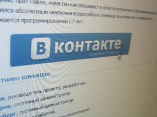 «ВКонтакте» закрывает группы, посвященные суициду