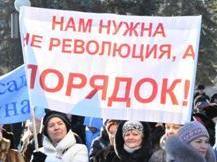 Митинг в Ижевске собрал около 5000 человек