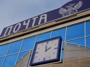 В Ижевске в праздники на почте изменится график работы