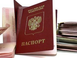 Российский паспорт заменят пластиковой карточкой