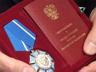 Дмитрий Медведев лично вручил работнику Чепецкого механического завода орден Почета