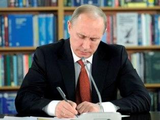 Путин написал об «опасности в соцсетях»