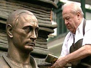Скульптора Зураба Церетели уволили из мэрии Москвы