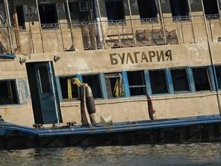 Капитана судна, не оказавшего помощь затонувшей «Булгарии», оштрафовали