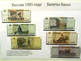 Депутаты Госсовета Удмуртии показали друг другу свои деньги