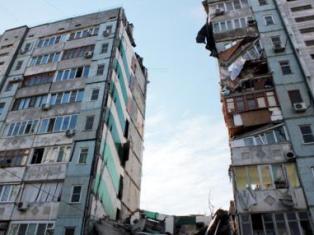 Под завалами рухнувшего дома в Астрахани нашли всех жертв трагедии