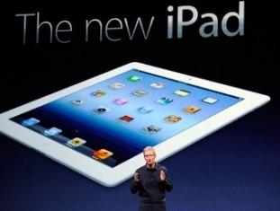 В Apple официально представили новый iPad