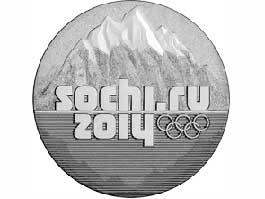 Ижевчане могут купить монеты с символикой Олимпиады в Сочи