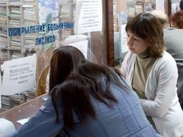 При трудоустройстве ижевским безработным приходится платить 3000 рублей за медосмотр