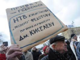 Оппозиция призвала бойкотировать НТВ