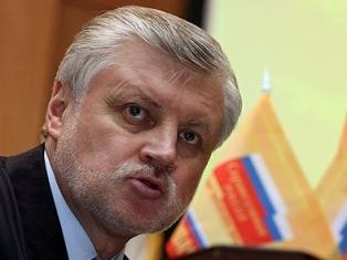 Сергей Миронов выступил против назначения Дмитрия Медведева премьер-министром