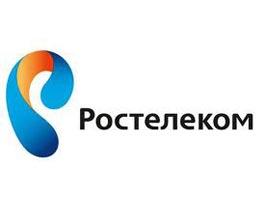 Команда «Ростелеком» из Удмуртии заняла первое место в спартакиаде МРФ «ВОЛГА»