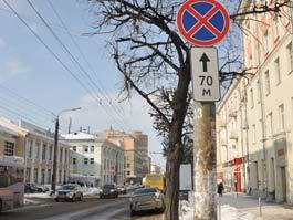 40 ижевских водителей ежедневно наказывают за нарушение правил парковки