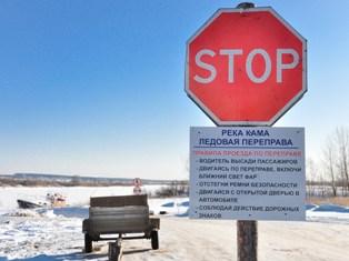В Удмуртии снизили грузоподъемность ледовых переправ