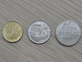 Юбилейные монеты номиналом 25 рублей уже в Ижевске