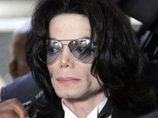 Особняк Майкла Джексона выставили на продажу