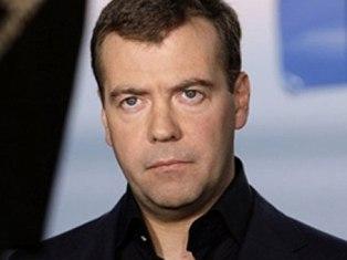 Дмитрий Медведев признал кризис доверия к власти