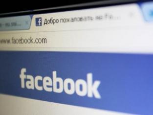 Работодатели требуют от претендентов на работу логин и пароль их Facebook-аккаунтов