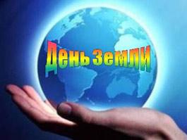 Ижевчан приглашают поучаствовать в самой массовой акции на Земле