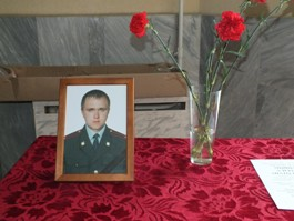 В Ижевске простились с сотрудником ДПС, которого на посту сбила Нива