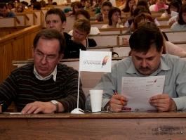 Тотальным диктантом проверят грамотность взрослых жителей Ижевска