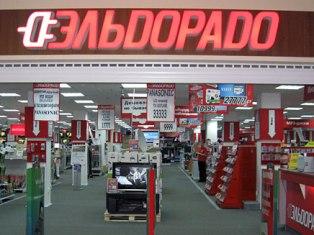 «Эльдорадо» хочет купить «Техносилу»