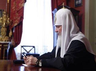 Блогеры обнаружили у Патриарха Кирилла «антивампирские» часы