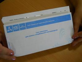 Ижевчане начали получать платежки за электроэнергию в конвертах