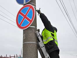 В Ижевске снимают знаки «Остановка запрещена»