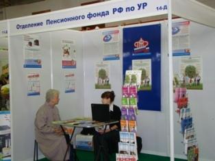 Жители Ижевска получат мобильные консультации по вопросам будущей пенсии