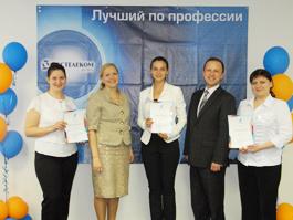 «РОСТЕЛЕКОМ» выбрал в Удмуртии лучшего специалиста по обслуживаю корпоративных клиентов