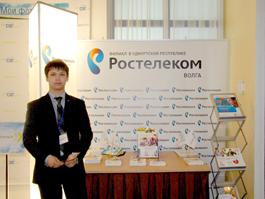 «РОСТЕЛЕКОМ» представил планы реализации нацпроекта «Электронное Правительство» в Удмуртии