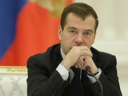 Дмитрий Медведев проведет расширенное заседание Госсовета