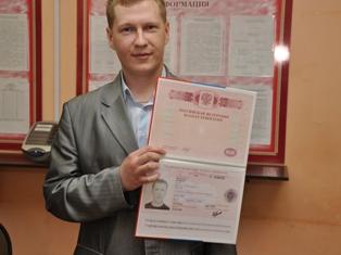 В Ижевске выдали 50 000-ый паспорт гигантского размера