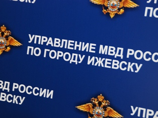 Охранять порядок в Ижевске в майские праздники будут 600 полицейских