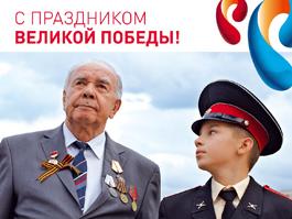 «Ростелеком » подарит ветеранам Удмуртии бесплатные звонки в День Победы