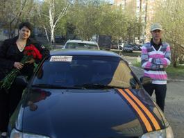 Более 50 машин бесплатно доставят ижевских ветеранов к Вечному огню в День Победы