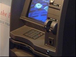 В Удмуртии грабители пытались украсть банкомат