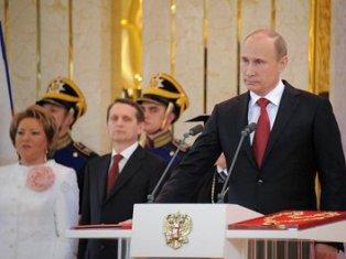 Путин официально стал Президентом России