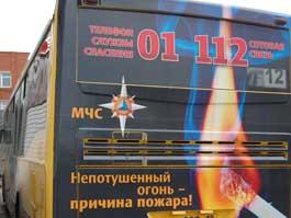 По Ижевску курсирует автобус безопасности