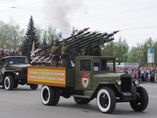 В честь Великой Победы в Ижевске выстрелила «Катюша»