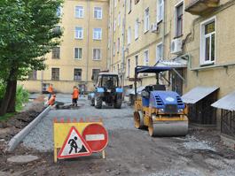До какого числа принимают заявки на ремонт дорог во дворах?
