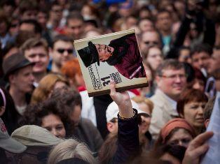Московская «прогулка писателей» собрала несколько тысяч человек