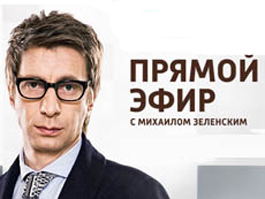 «Бурановские бабушки» в гостях у Михаила Зеленского