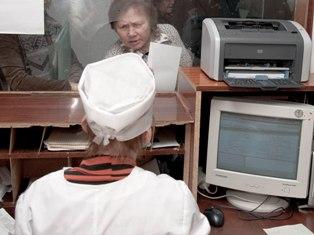 Запись к врачам через Интернет в Ижевске станет проще и быстрее
