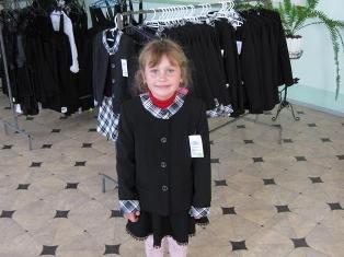 Удмуртия купит первоклашкам из малоимущих семей одежду и обувь