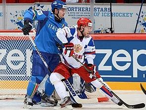 Сборная России обыграла итальянцев на чемпионате мира по хоккею